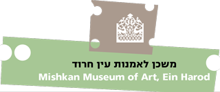 מוזיאון בצפון |המשכן לאמנות