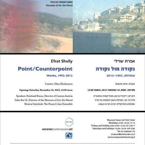 Point/Counterpoint: Works: 1992–2012