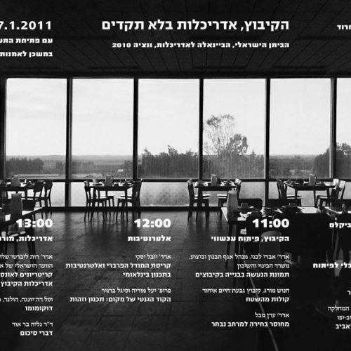 Kibbutz – Architecture without Precedents