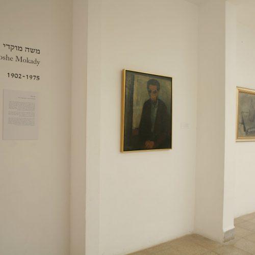 משה מוקדי 1902 – 1975