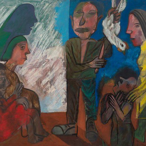 אברהם אופק כפרות 1970 אוסף משפחת האמן